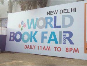 book-fair-5